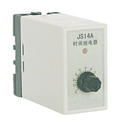 js14a系列时间继电器